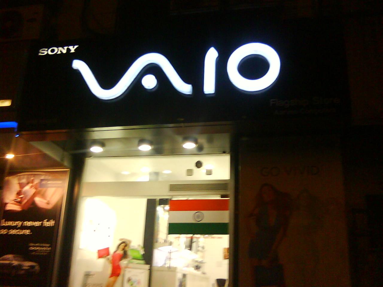3d Exhibition In Borivali : Gallery