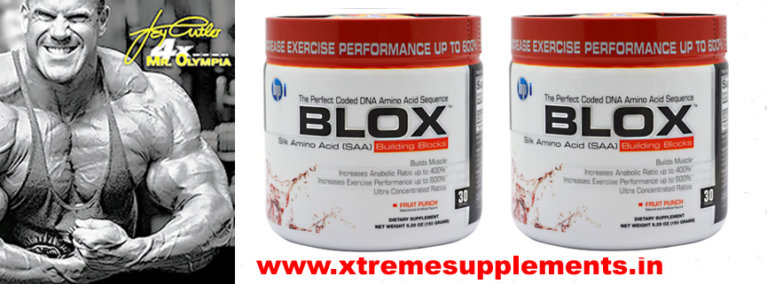 BPI SPORTS BLOX SUPPLEMENT PRICE INDIA