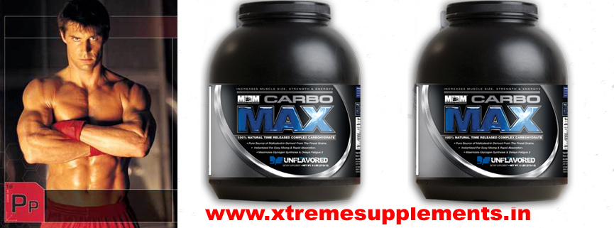 MAXMUSCLE CARBO MAX PRICE INDIA