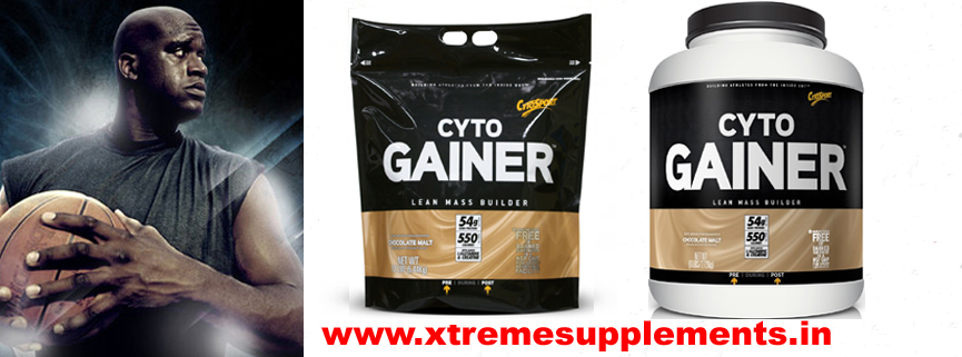 CYTOSPORTS CYTOGAINER PRICE INDIA