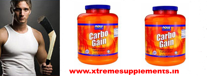 NOW CARBO GAIN PRICE INDIA
