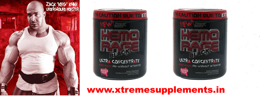 NUTREX HEMO RAGE BLACK PRICE INDIA