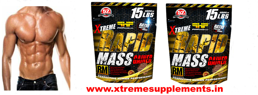 PHP XTREME RAPID MASS GAINER INDIA PRICE